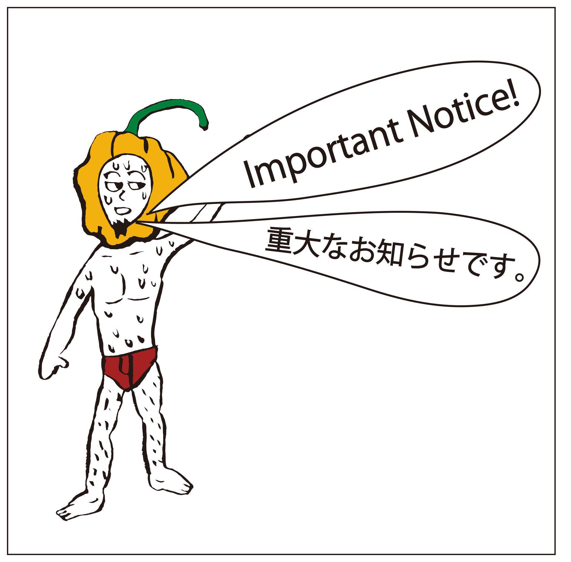 お知らせ / Notice