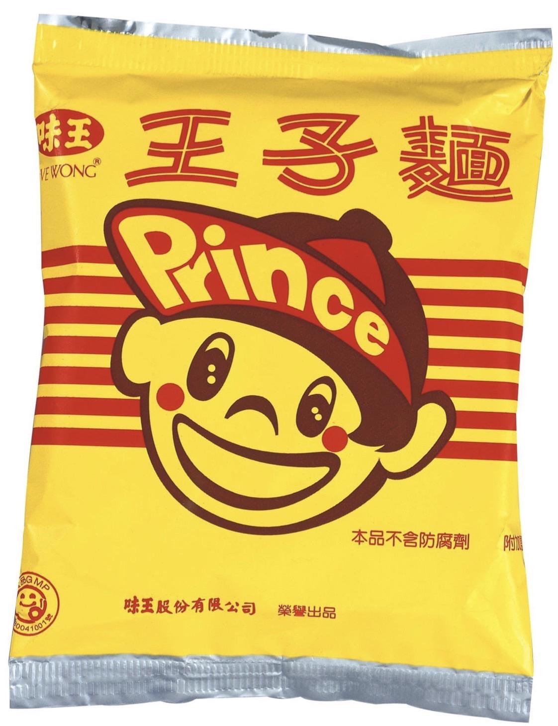 かわいいキャラの★王子麺★