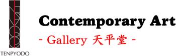 Gallery 天平堂