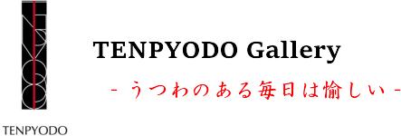 TENPYODO-Gallery-