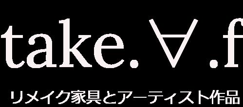 take.∀.f