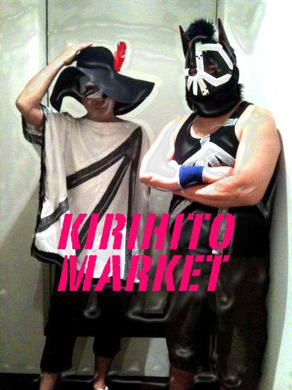 KIRIHITO MARKET