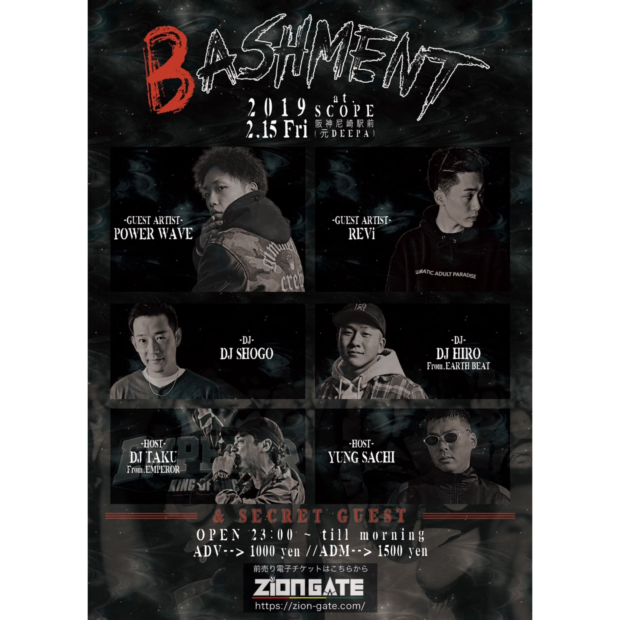 BASHMENT 2/15