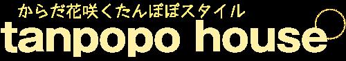 tanpopo-house