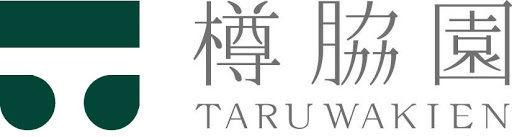 川根の有機栽培茶 樽脇園 / Taruwakien