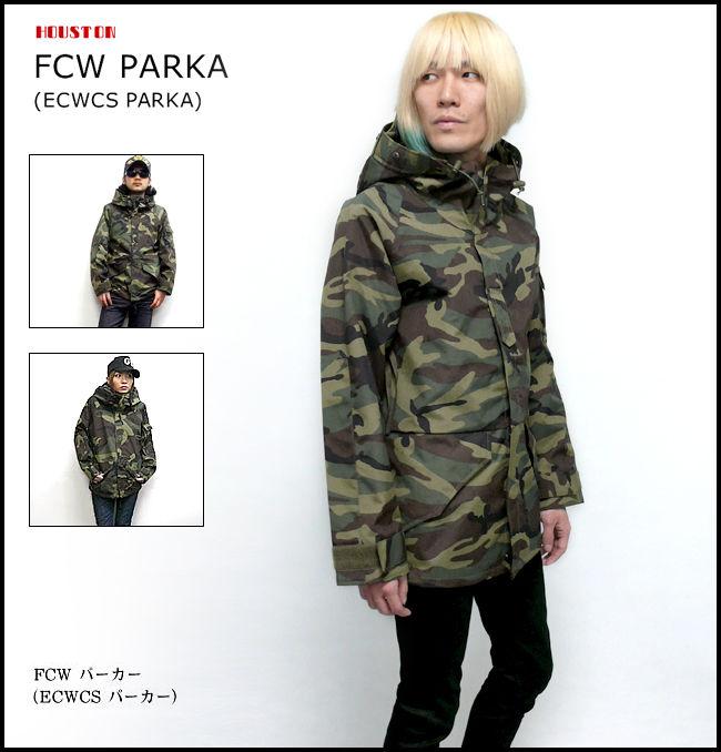 ut-5025w - FCW パーカー(ECWCS...