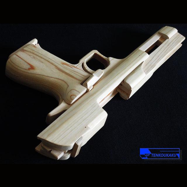 ブローバックする輪ゴム銃製作解説書pdf・デザートイーグルタイプ Tenkoukakuの輪
