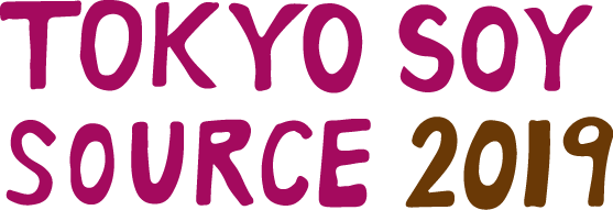 TOKYO SOY SOURCE 2019