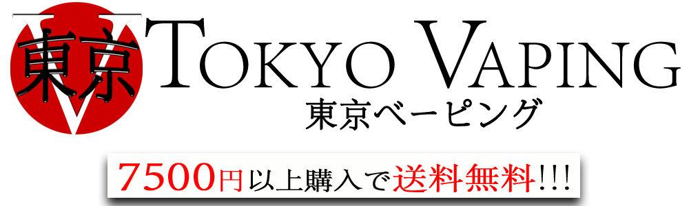 Tokyo Vaping