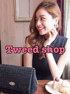 tweed shop