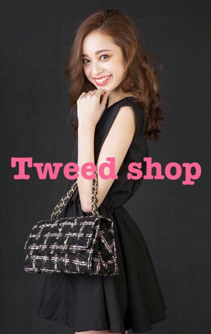 tweed shop