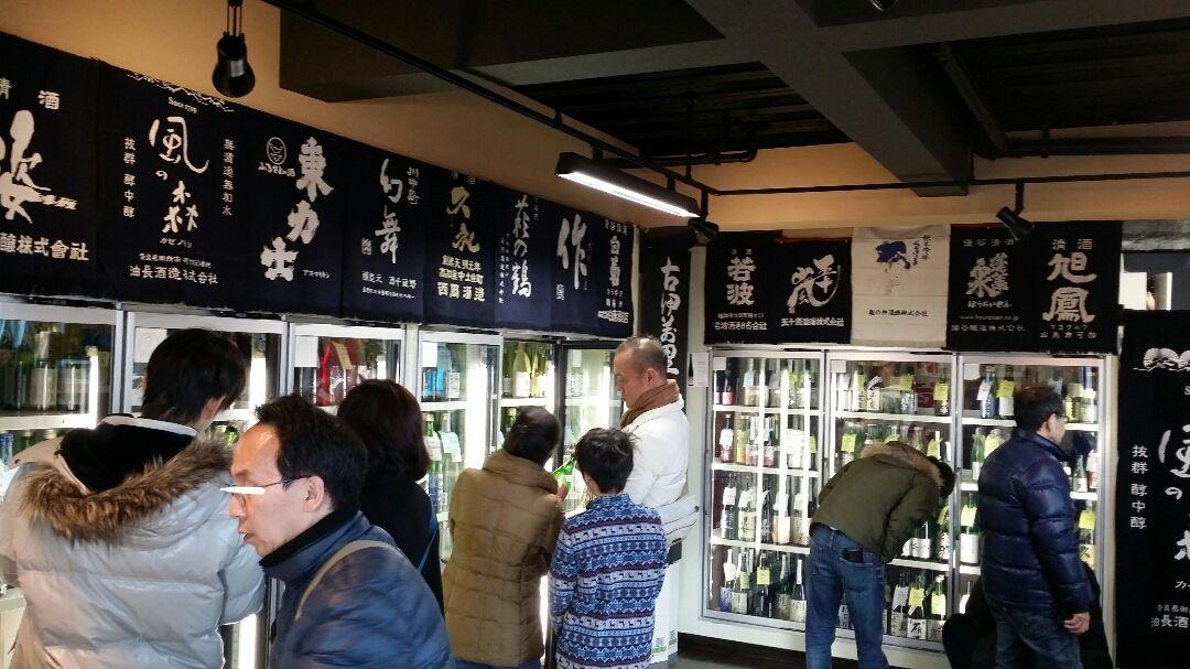 uemo-jizake-sake-shop