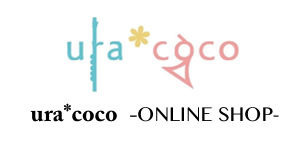 ura*coco ONLINE SHOP