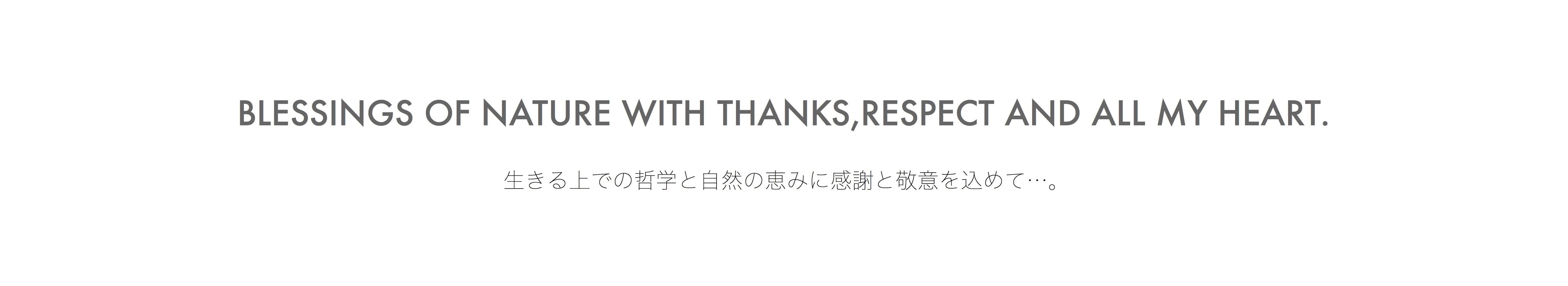 - uruguruGlass - STORES.jp