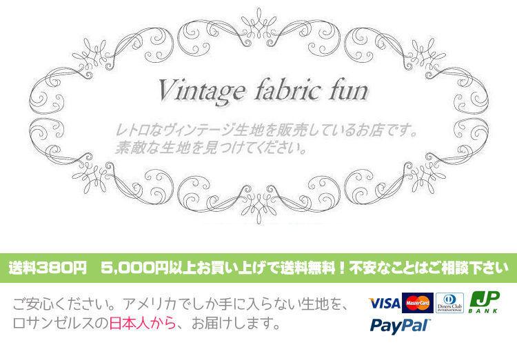 vintage-fabric-fun