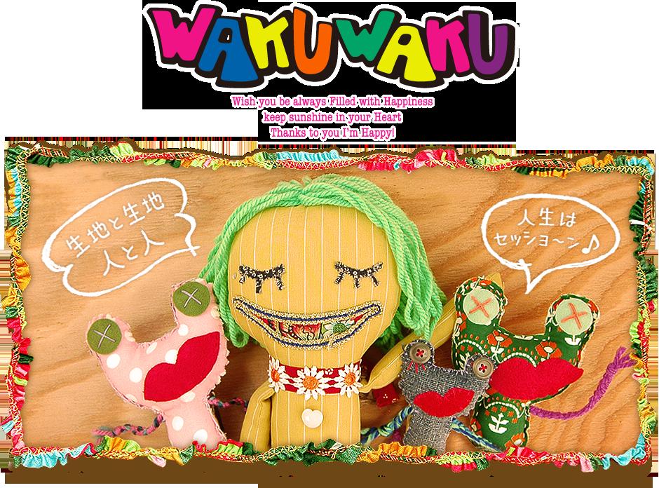 wakuwakumisato