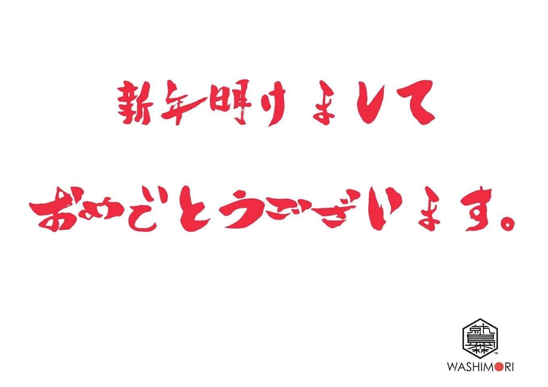 washimori