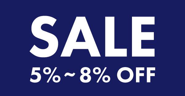 【SALE】5~8%OFF