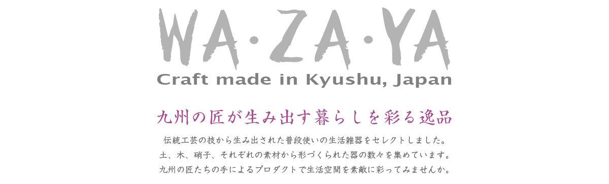WA・ZA・YA
