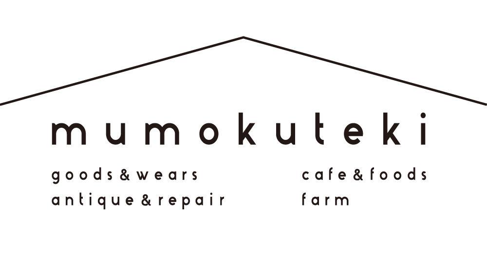 mumokuteki - ムモクテキ公式通販