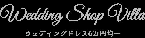 Wedding Shop Villa