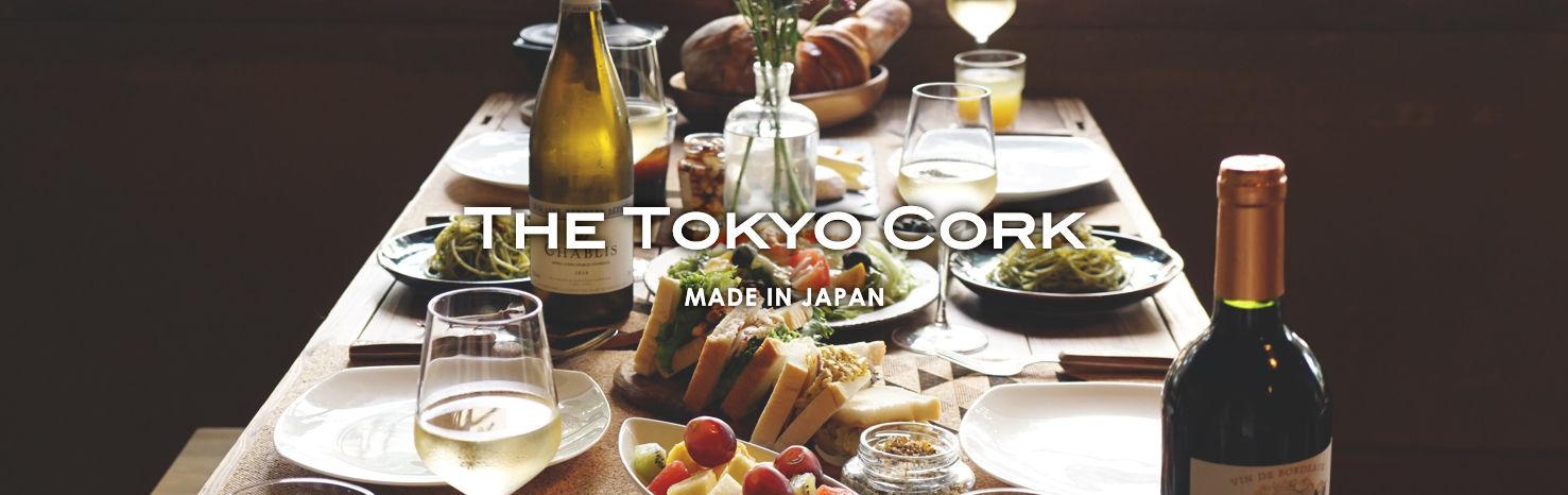 THE TOKYO CORK