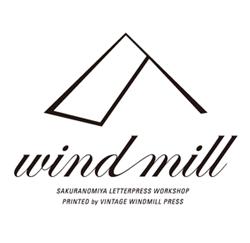 wind-mill