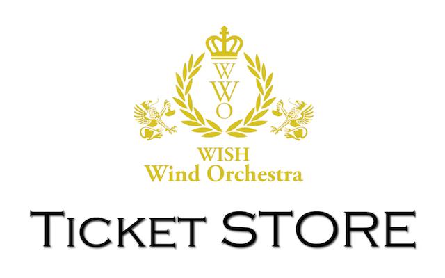 WISHWO Ticket STORE