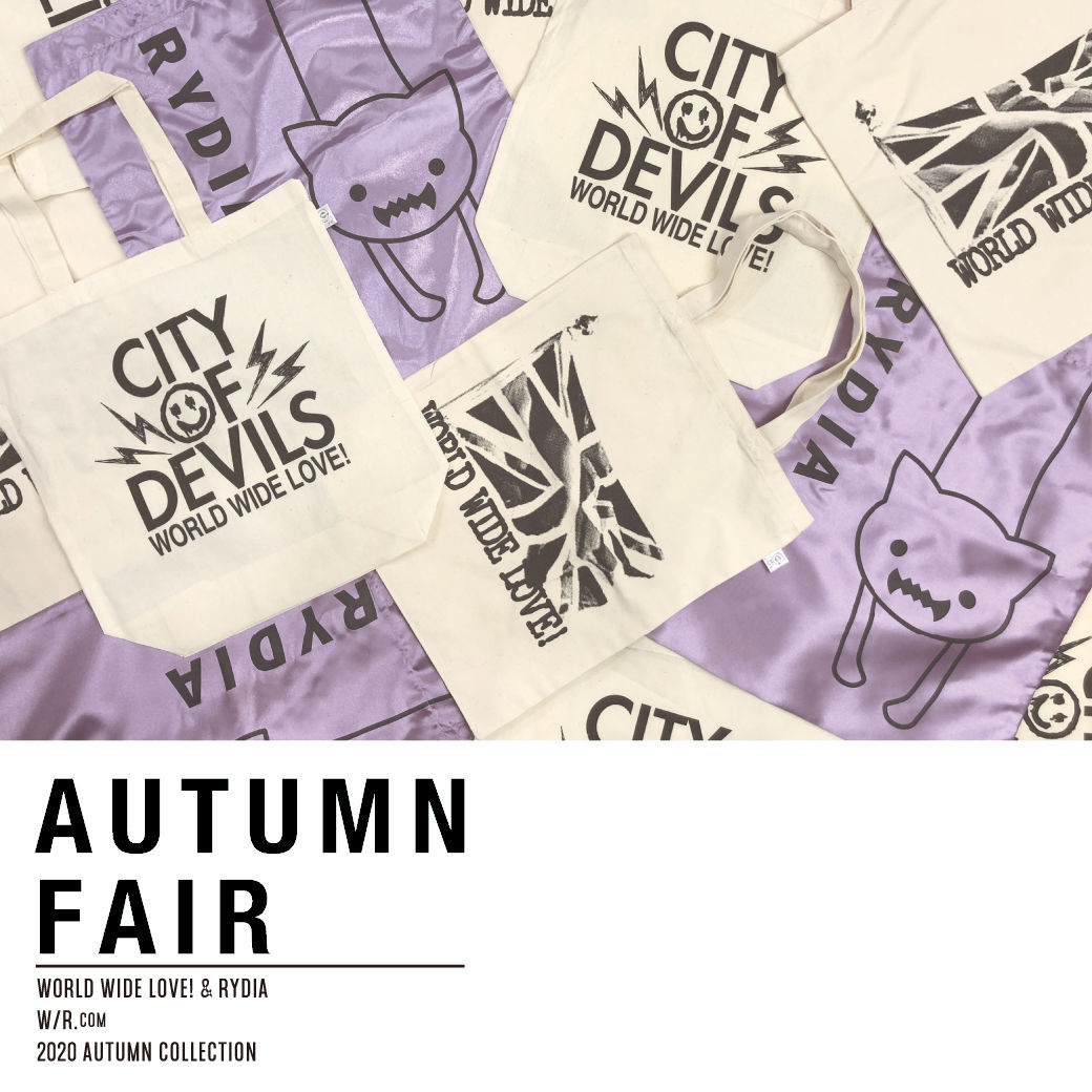 -AUTUMN FAIR-
