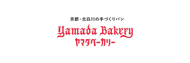 yamadabakery