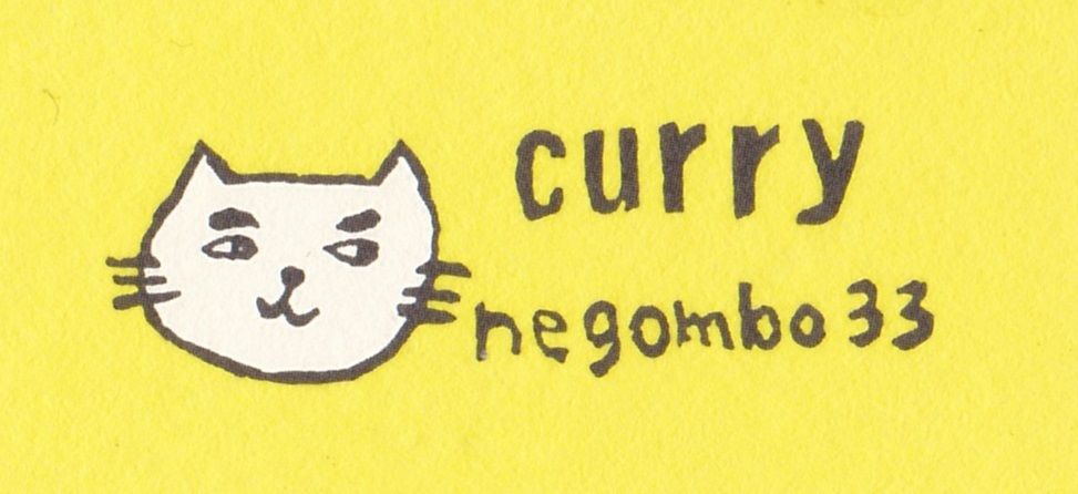negombo33 / 山田珈琲豆焙煎所