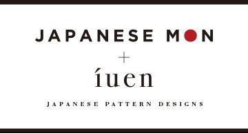JAPANESE MON + iuen