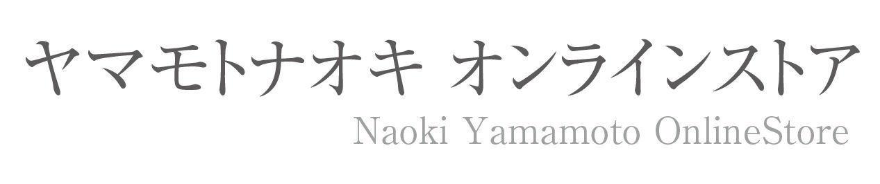 yamamoto-naoki