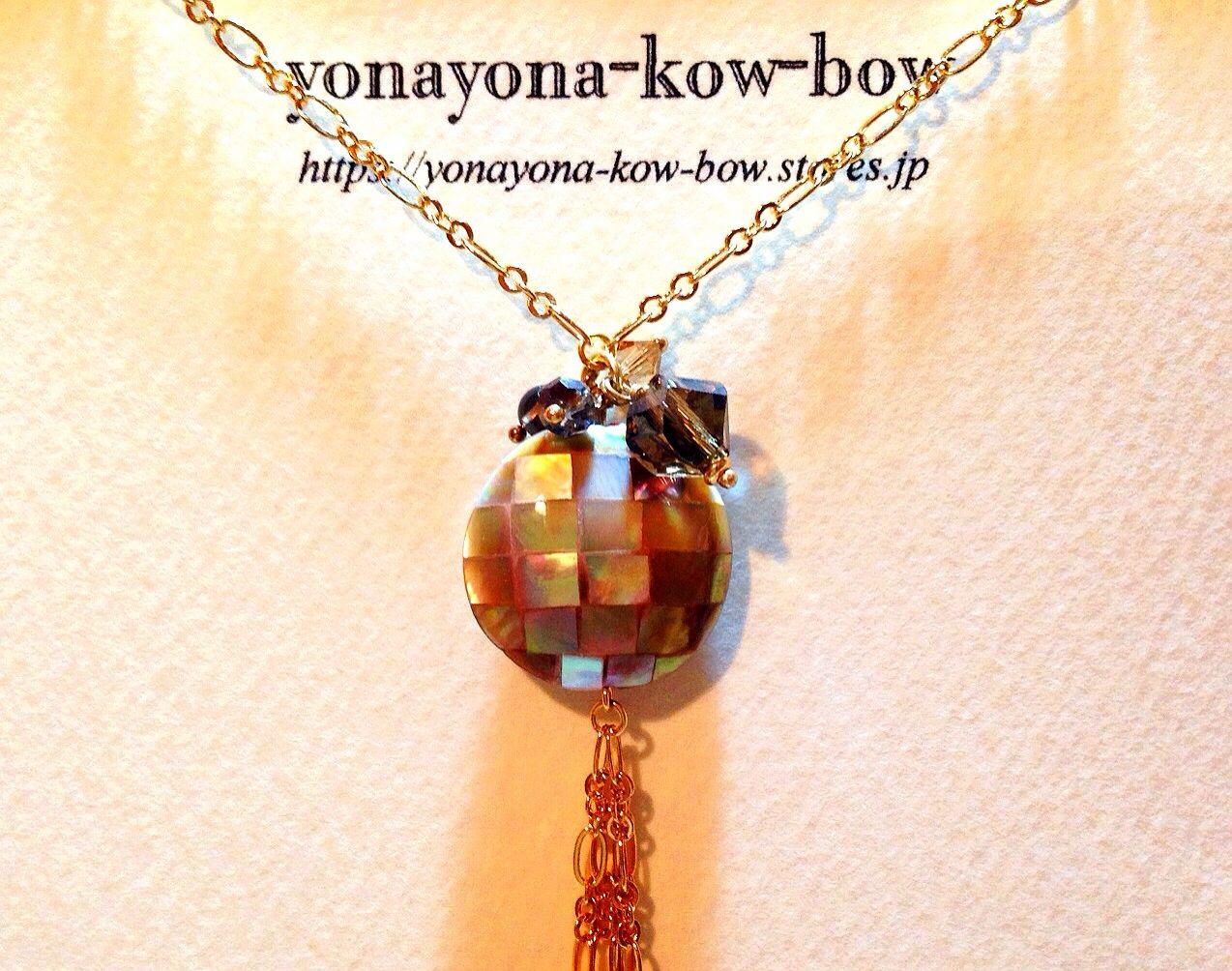 yonayona-kow-bow