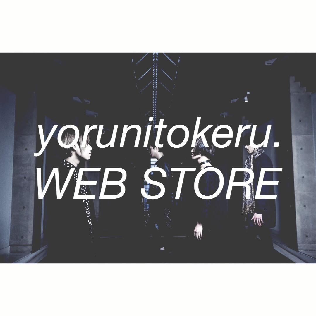 yorunitokeru WEB STORE