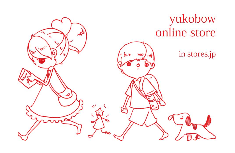 yukobow online store