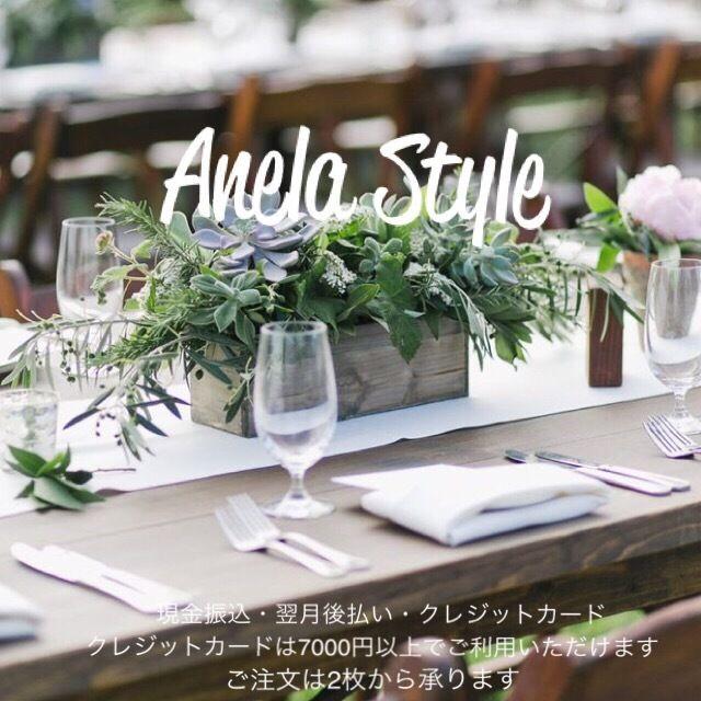 Anela Style