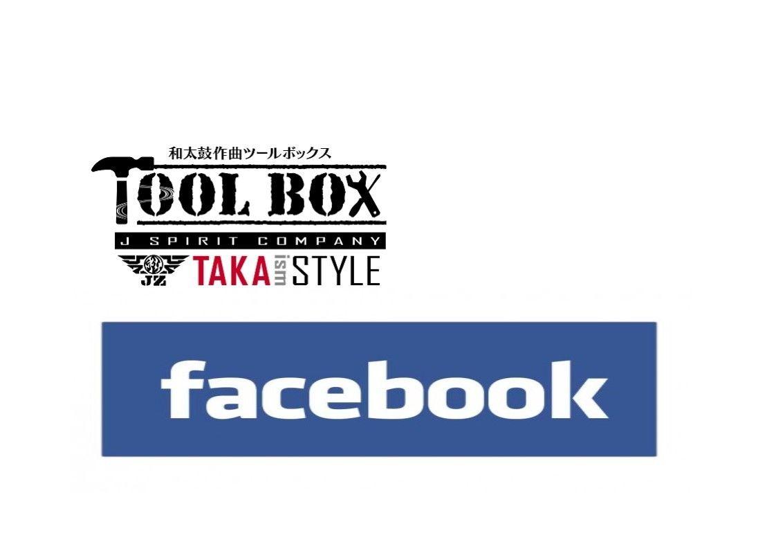 フェイスブックページオープン!